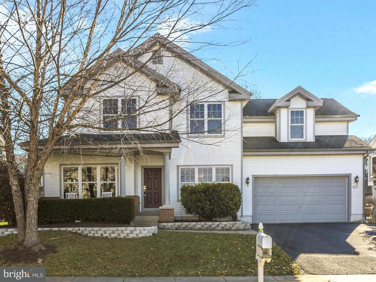 Casa Unifamiliar por un Venta en 11836 VINEYARD PATH 11836 VINEYARD PATH New Market, Maryland 21774 Estados Unidos