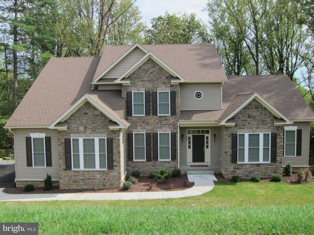 Vivienda unifamiliar por un Venta en 1916 Parkwood Drive 1916 Parkwood Drive Forest Hill, Maryland 21050 Estados Unidos