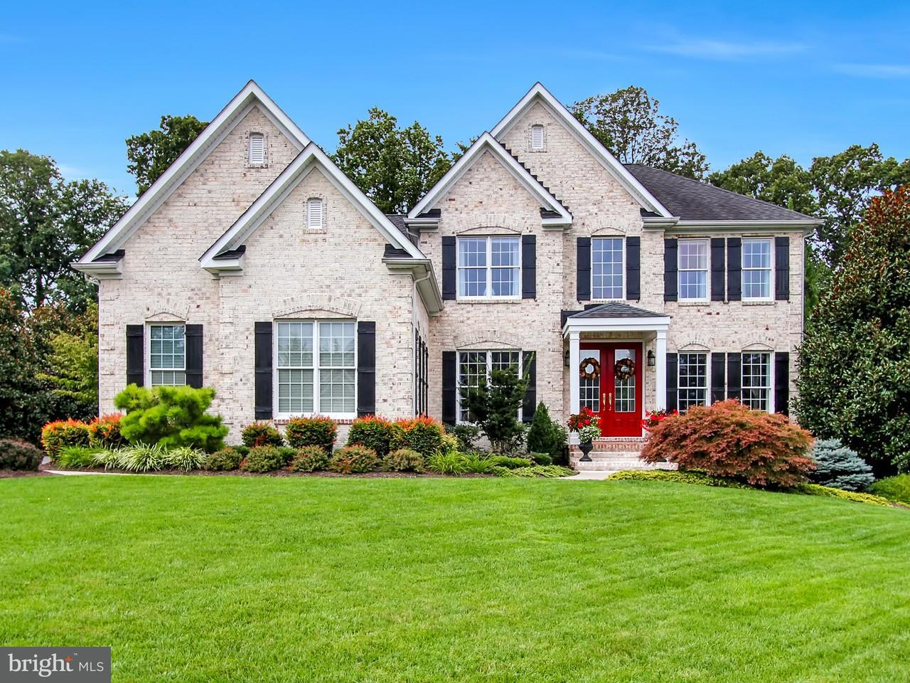 Single Family Home for Sale at 1512 STONE POST Court 1512 STONE POST Court Bel Air, Maryland 21015 United States