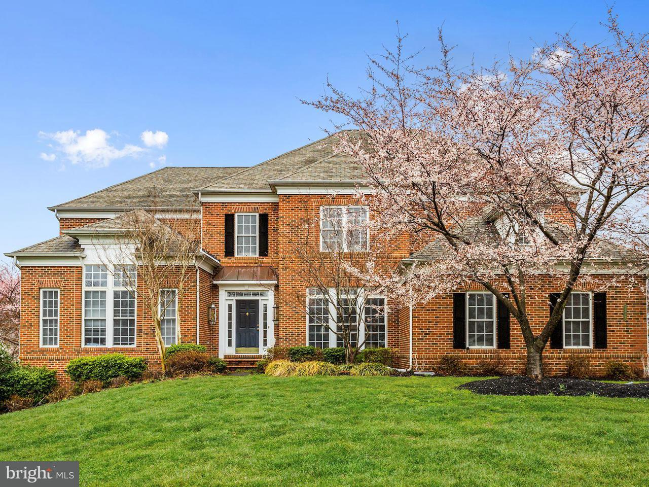 Single Family Home for Sale at 13728 BOLD VENTURE Drive 13728 BOLD VENTURE Drive Glenelg, Maryland 21737 United States
