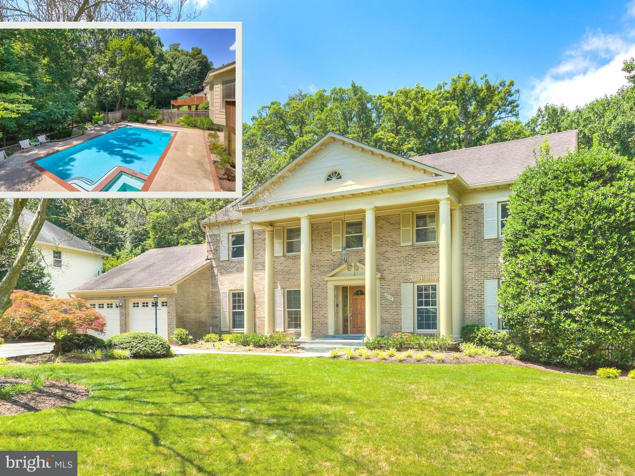 Single Family Home for Sale at 6634 PAXTON Road 6634 PAXTON Road North Bethesda, Maryland 20852 United States