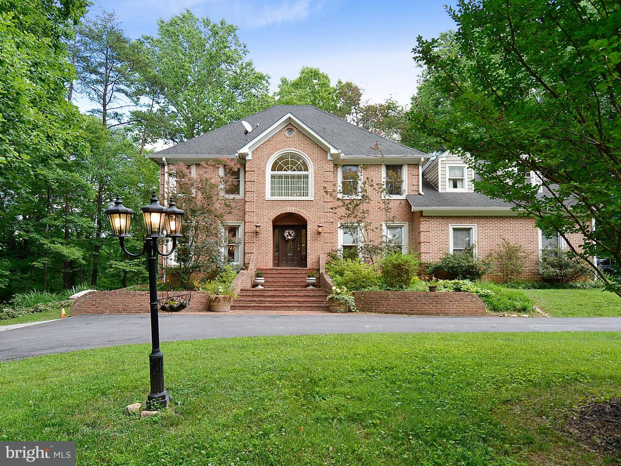 Single Family Home for Sale at 16001 COHASETT Drive 16001 COHASETT Drive Silver Spring, Maryland 20905 United States