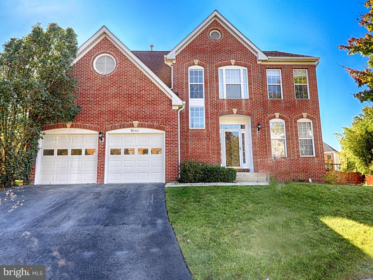 Additional photo for property listing at 2418 DAKOTA LAKES Drive 2418 DAKOTA LAKES Drive Herndon, Virginia 20171 United States