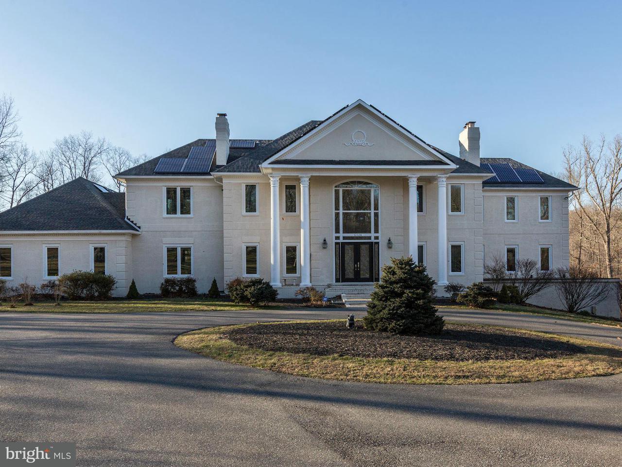 Μονοκατοικία για την Πώληση στο 13524 BONNIE DALE Drive 13524 BONNIE DALE Drive North Potomac, Μεριλαντ 20878 Ηνωμενεσ Πολιτειεσ
