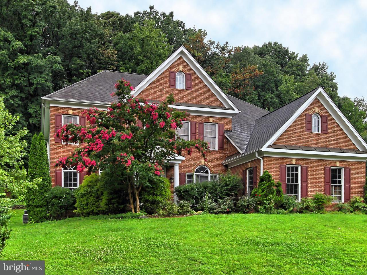 Single Family Home for Sale at 3753 TENNIS Court 3753 TENNIS Court Falls Church, Virginia 22041 United States