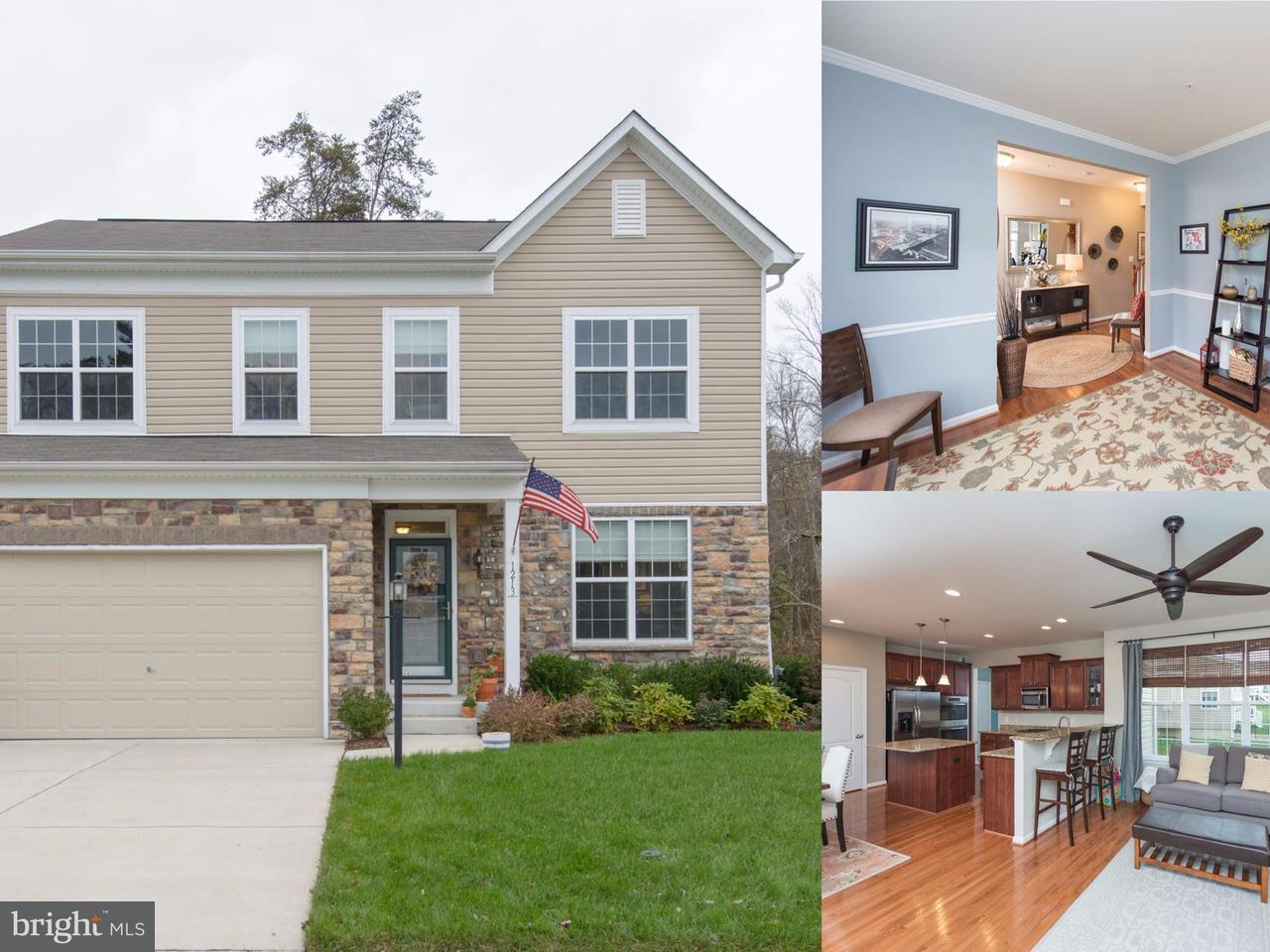 一戸建て のために 売買 アット 1213 BRADLEY Road 1213 BRADLEY Road Severn, メリーランド 21144 アメリカ合衆国
