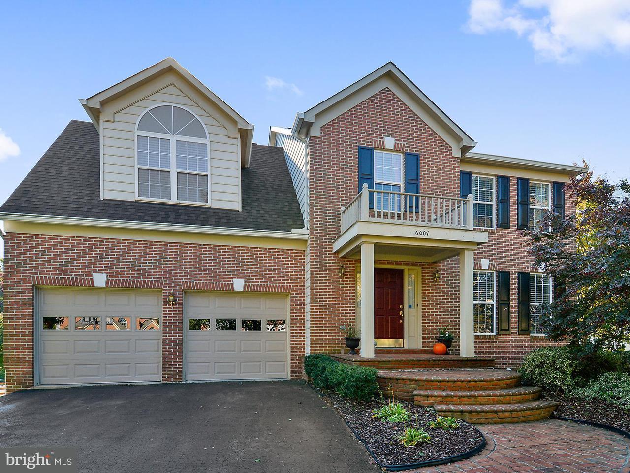 Single Family Home for Sale at 6007 WOODLAKE Lane 6007 WOODLAKE Lane Alexandria, Virginia 22315 United States