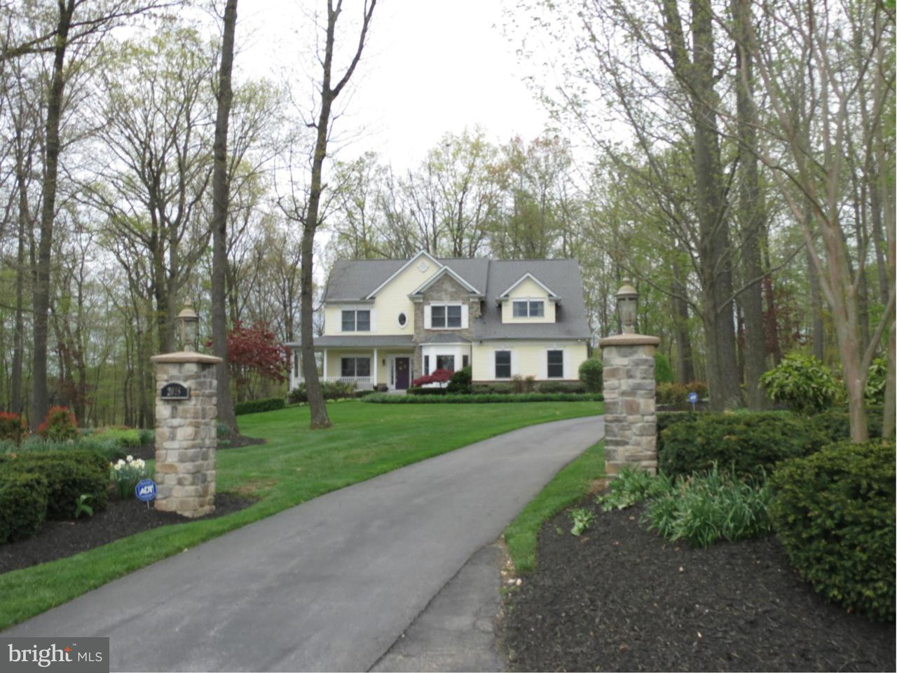 Single Family Home for Sale at 2028 SONG SPARROW Court 2028 SONG SPARROW Court Hampstead, Maryland 21074 United States