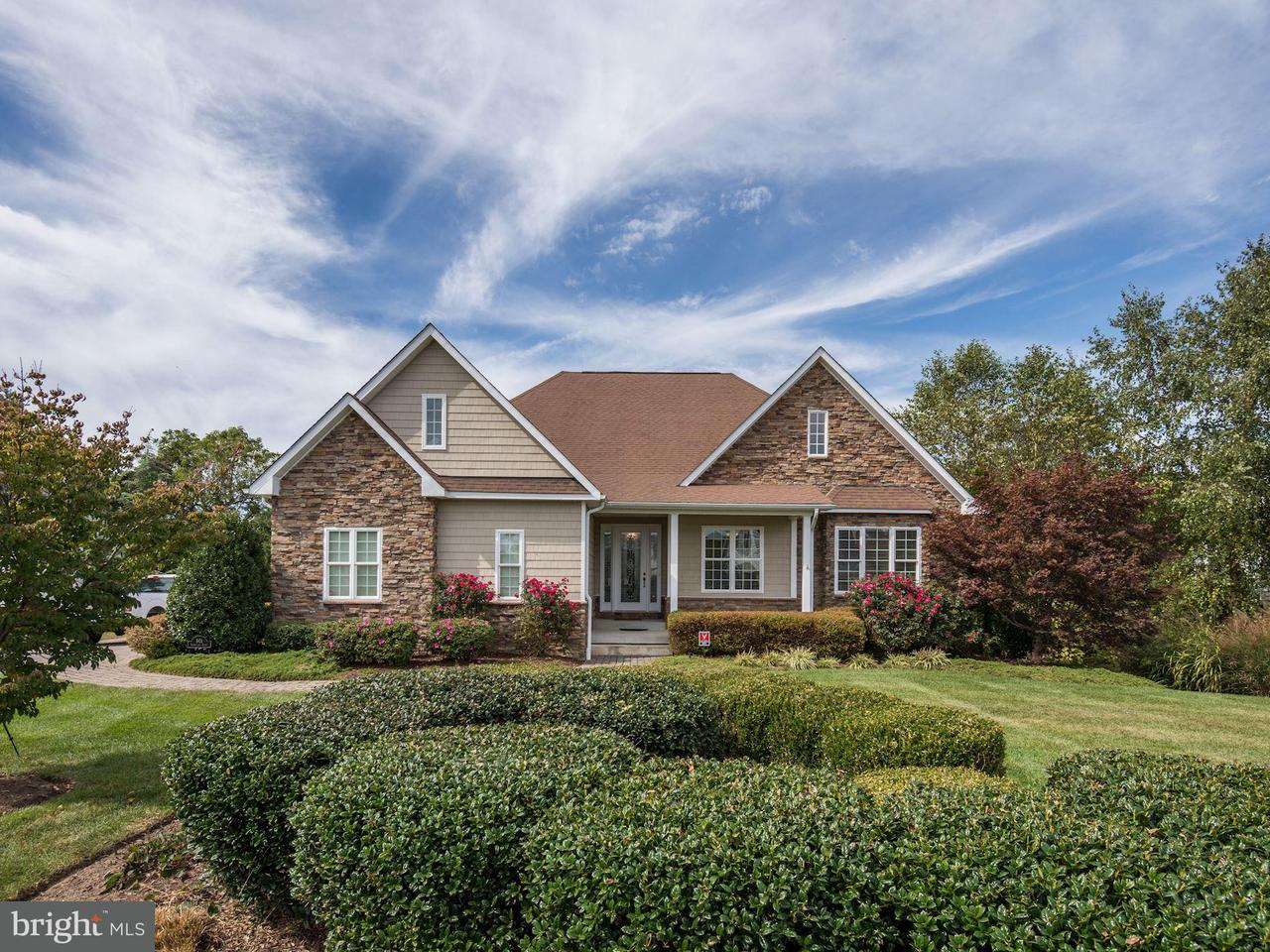 Single Family for Sale at 501 Scholars Ln Solomons, Maryland 20688 United States