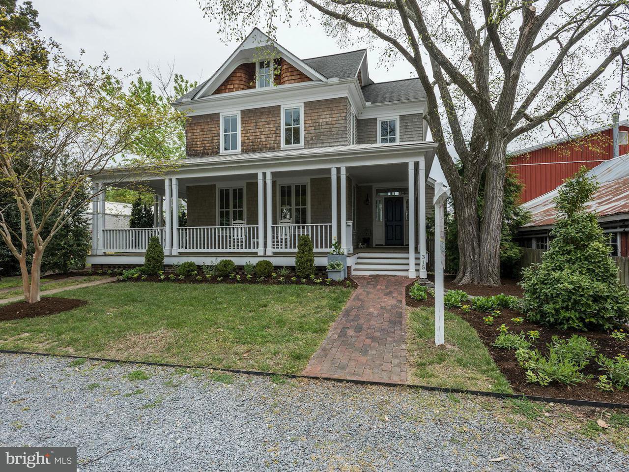 Villa per Vendita alle ore 315 MORRIS Street 315 MORRIS Street Oxford, Maryland 21654 Stati Uniti