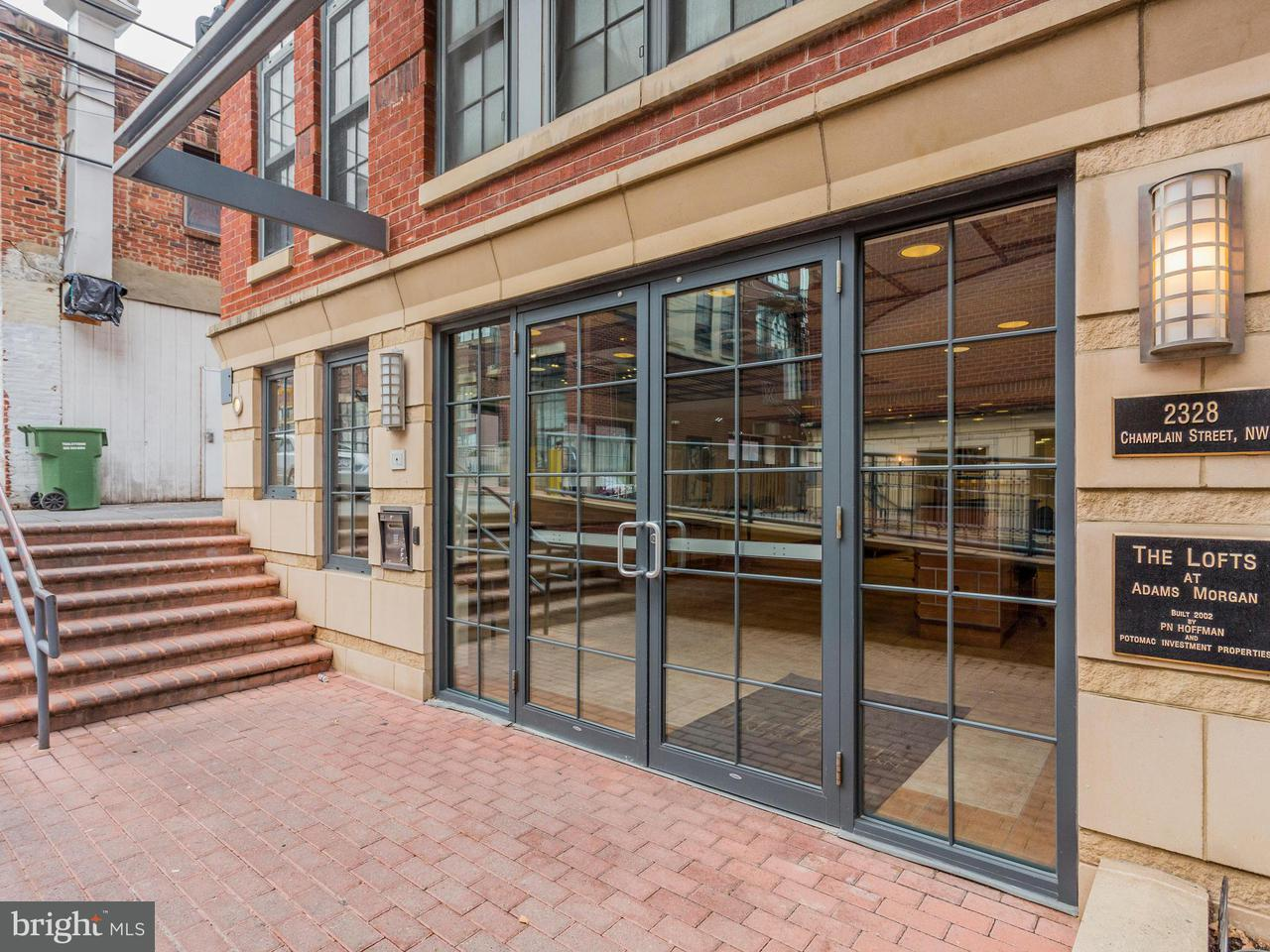 Additional photo for property listing at 2328 Champlain St NW #202  Washington, District Of Columbia 20009 United States