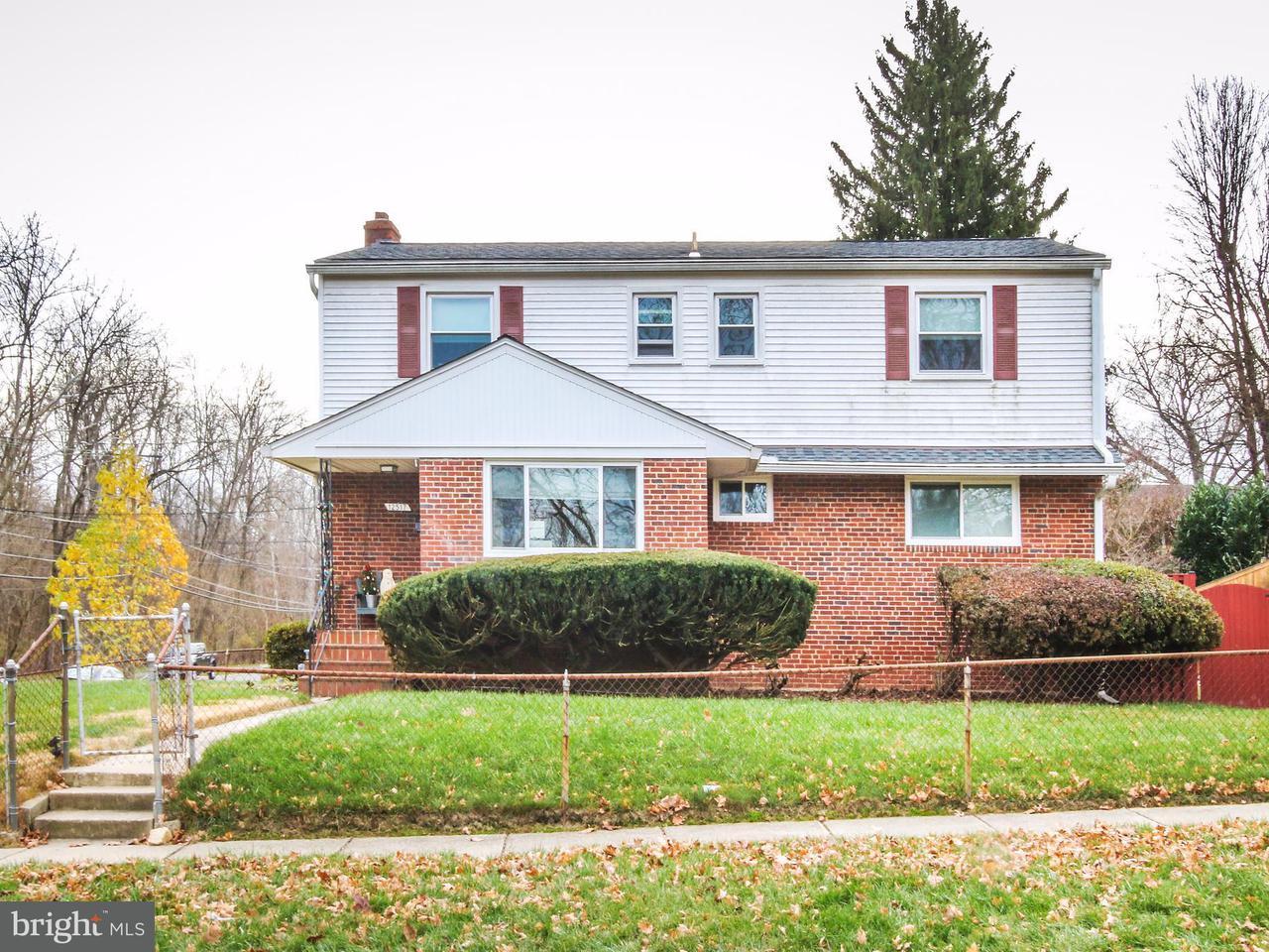 Single Family Home for Sale at 12517 ROSEBUD Drive 12517 ROSEBUD Drive Rockville, Maryland 20853 United States