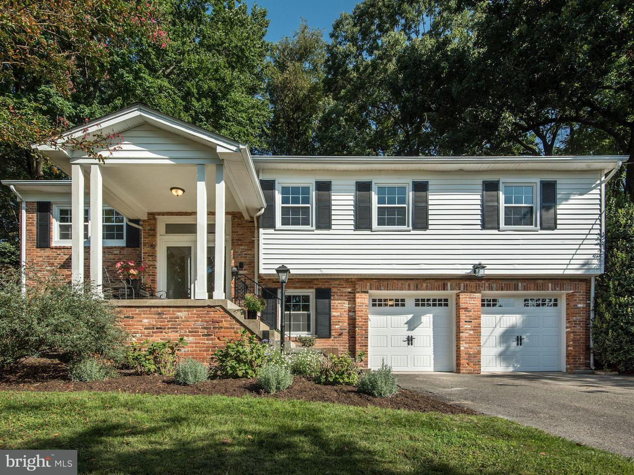 Single Family Home for Sale at 3645 38TH ST N 3645 38TH ST N Arlington, Virginia 22207 United States