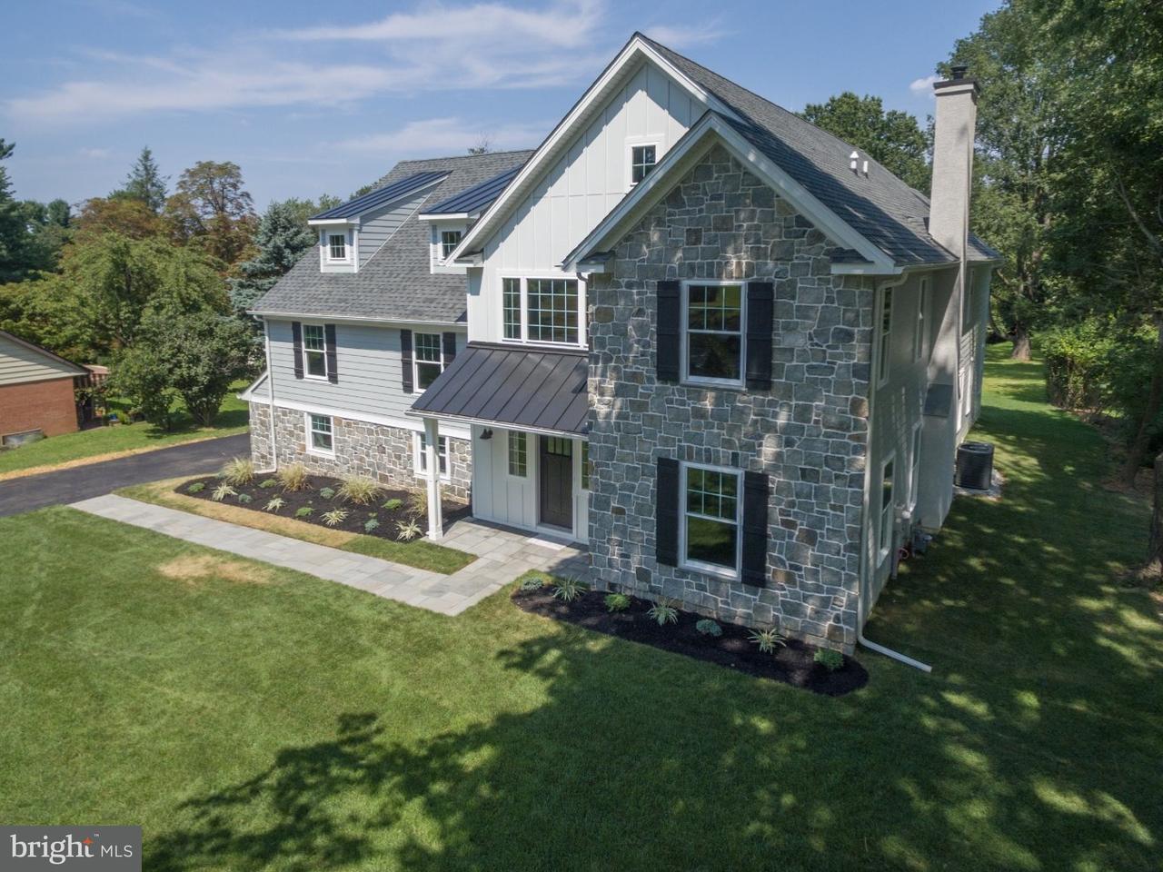 Частный односемейный дом для того Продажа на 1407 HAGYS FORD Road Penn Valley, Пенсильвания 19072 Соединенные Штаты
