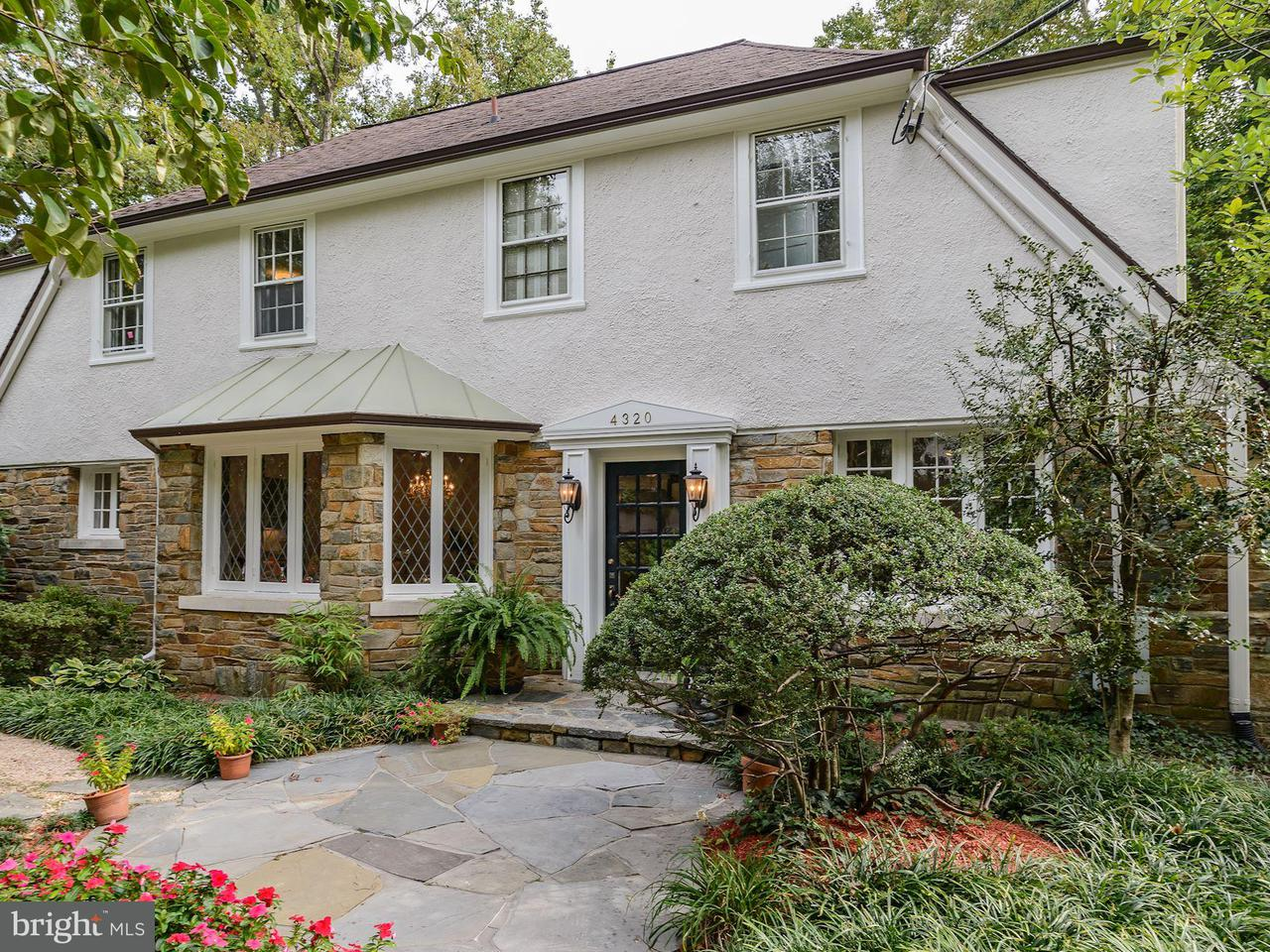 Частный односемейный дом для того Продажа на 4320 CATHEDRAL AVE NW 4320 CATHEDRAL AVE NW Washington, Округ Колумбия 20016 Соединенные Штаты