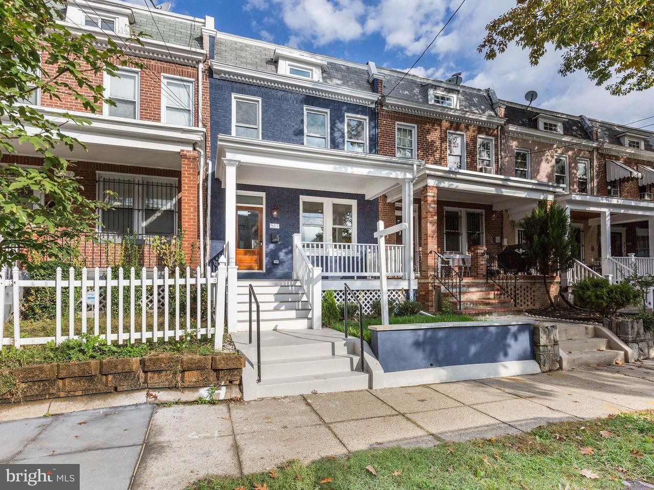 Townhouse for Sale at 517 LONGFELLOW ST NW 517 LONGFELLOW ST NW Washington, District Of Columbia 20011 United States