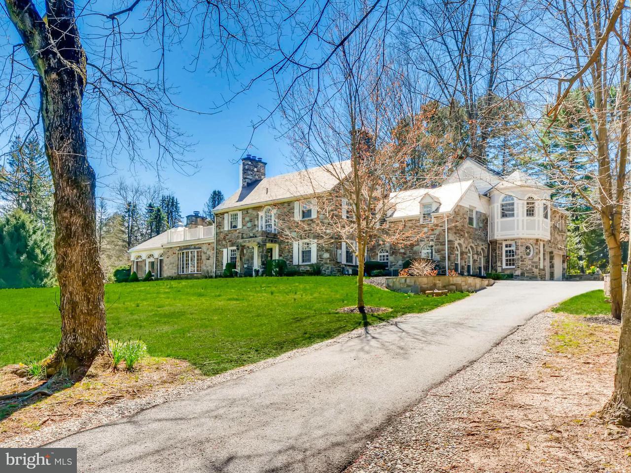 Casa Unifamiliar por un Venta en 501 E SEMINARY Avenue 501 E SEMINARY Avenue Towson, Maryland 21286 Estados Unidos