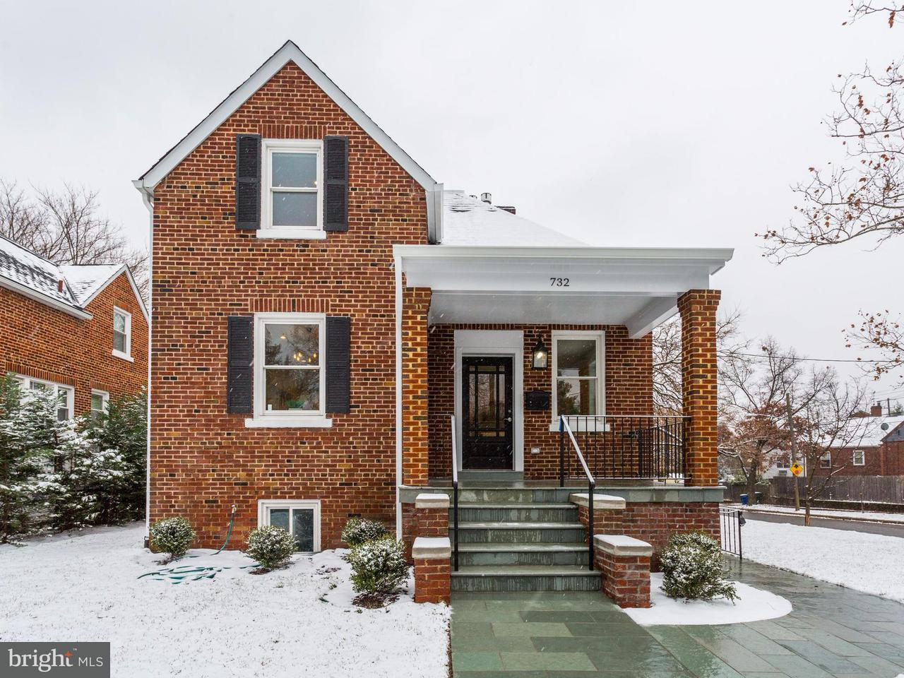 Single Family Home for Sale at 732 WHITTIER ST NW 732 WHITTIER ST NW Washington, District Of Columbia 20012 United States