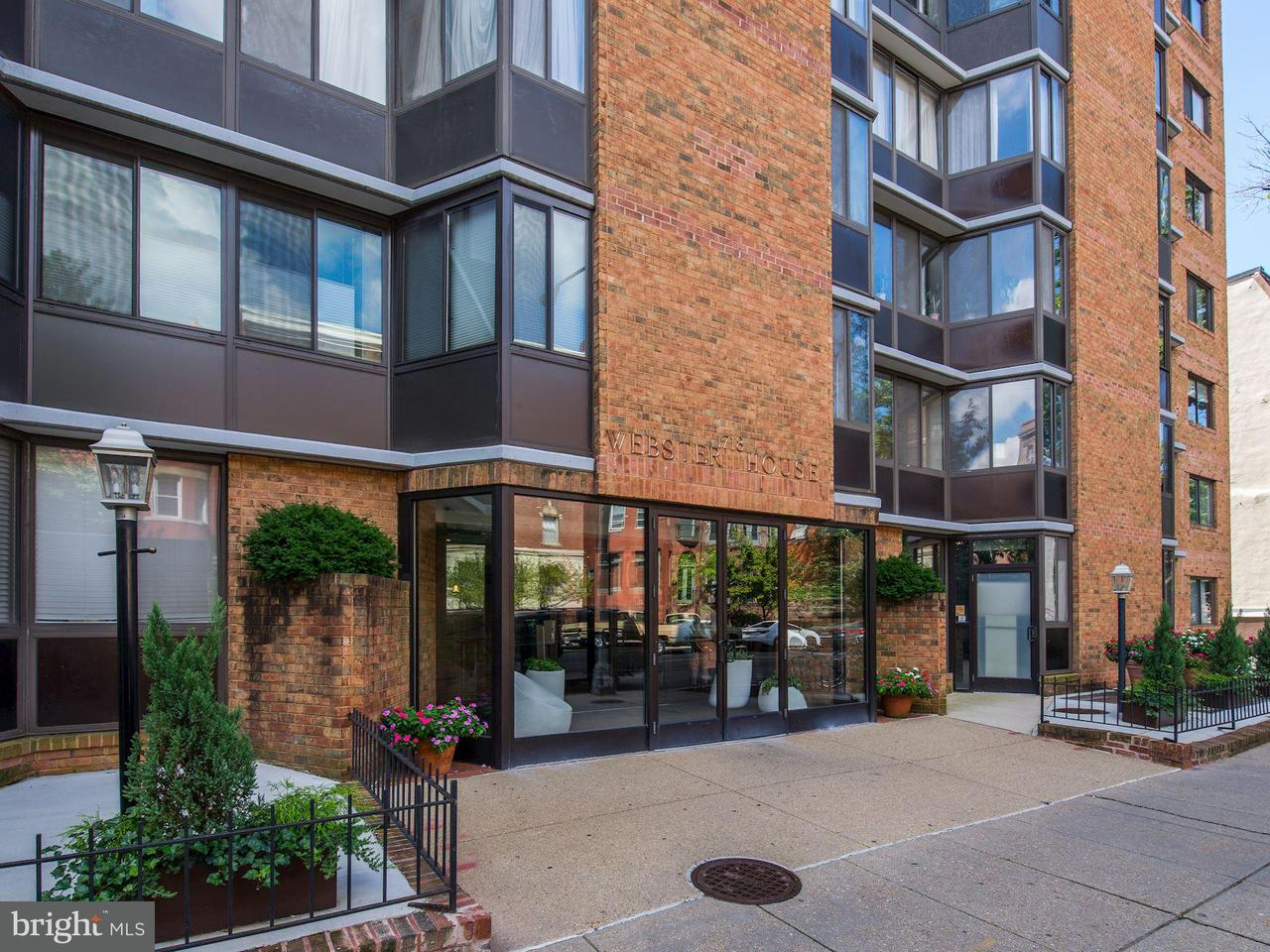 Townhouse for Sale at 1718 P ST NW #919 1718 P ST NW #919 Washington, District Of Columbia 20036 United States