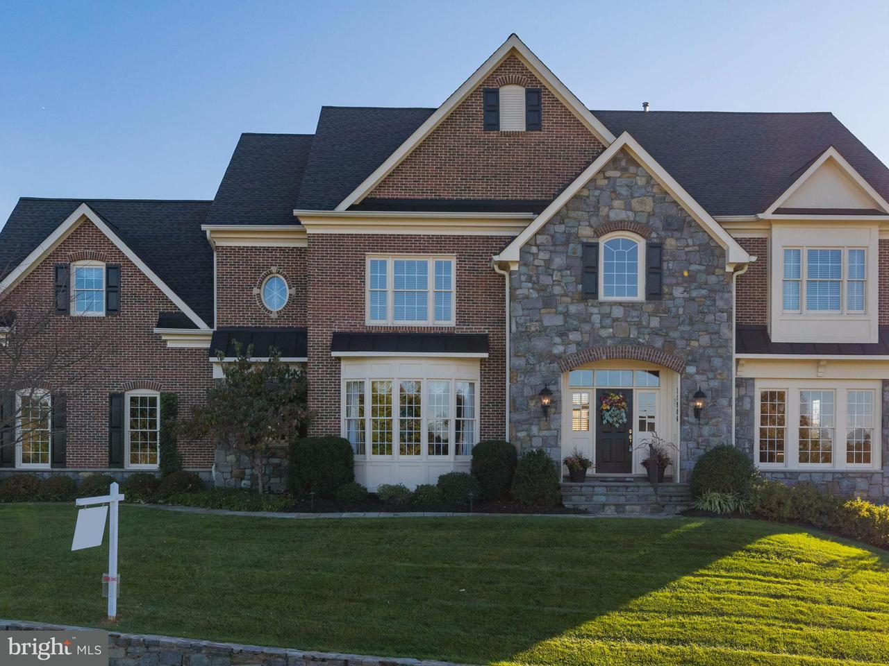 Villa per Vendita alle ore 11906 PIEDMONT Road 11906 PIEDMONT Road Clarksburg, Maryland 20871 Stati Uniti