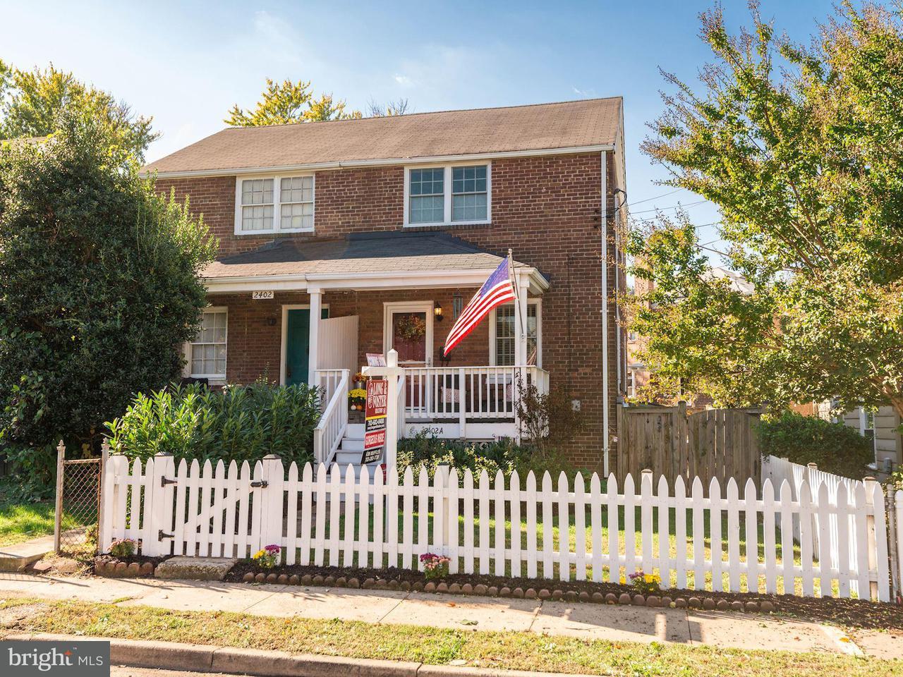 Doppelhaus für Verkauf beim 2402A RANDOLPH AVE E 2402A RANDOLPH AVE E Alexandria, Virginia 22301 Vereinigte Staaten