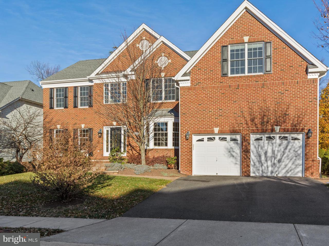 Single Family Home for Sale at 20331 KIAWAH ISLAND Drive 20331 KIAWAH ISLAND Drive Ashburn, Virginia 20147 United States