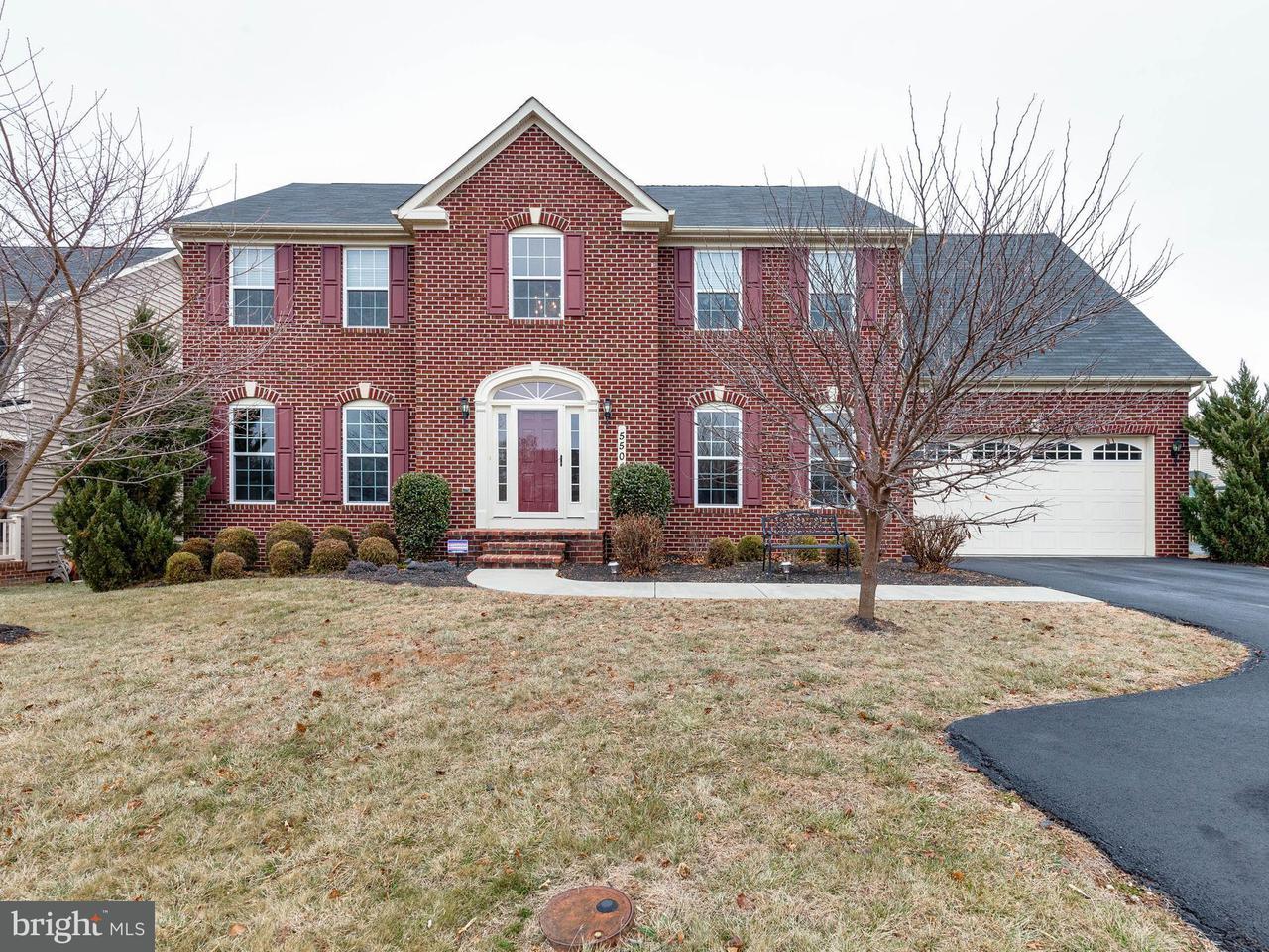 Частный односемейный дом для того Продажа на 5504 DOUBS Road 5504 DOUBS Road Adamstown, Мэриленд 21710 Соединенные Штаты