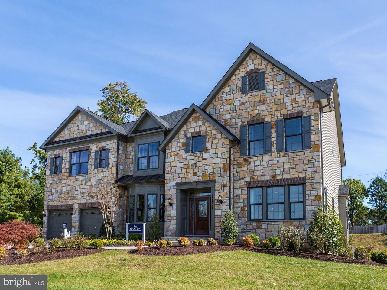 一戸建て のために 売買 アット 10801 ROCKLAND Drive 10801 ROCKLAND Drive Laurel, メリーランド 20723 アメリカ合衆国