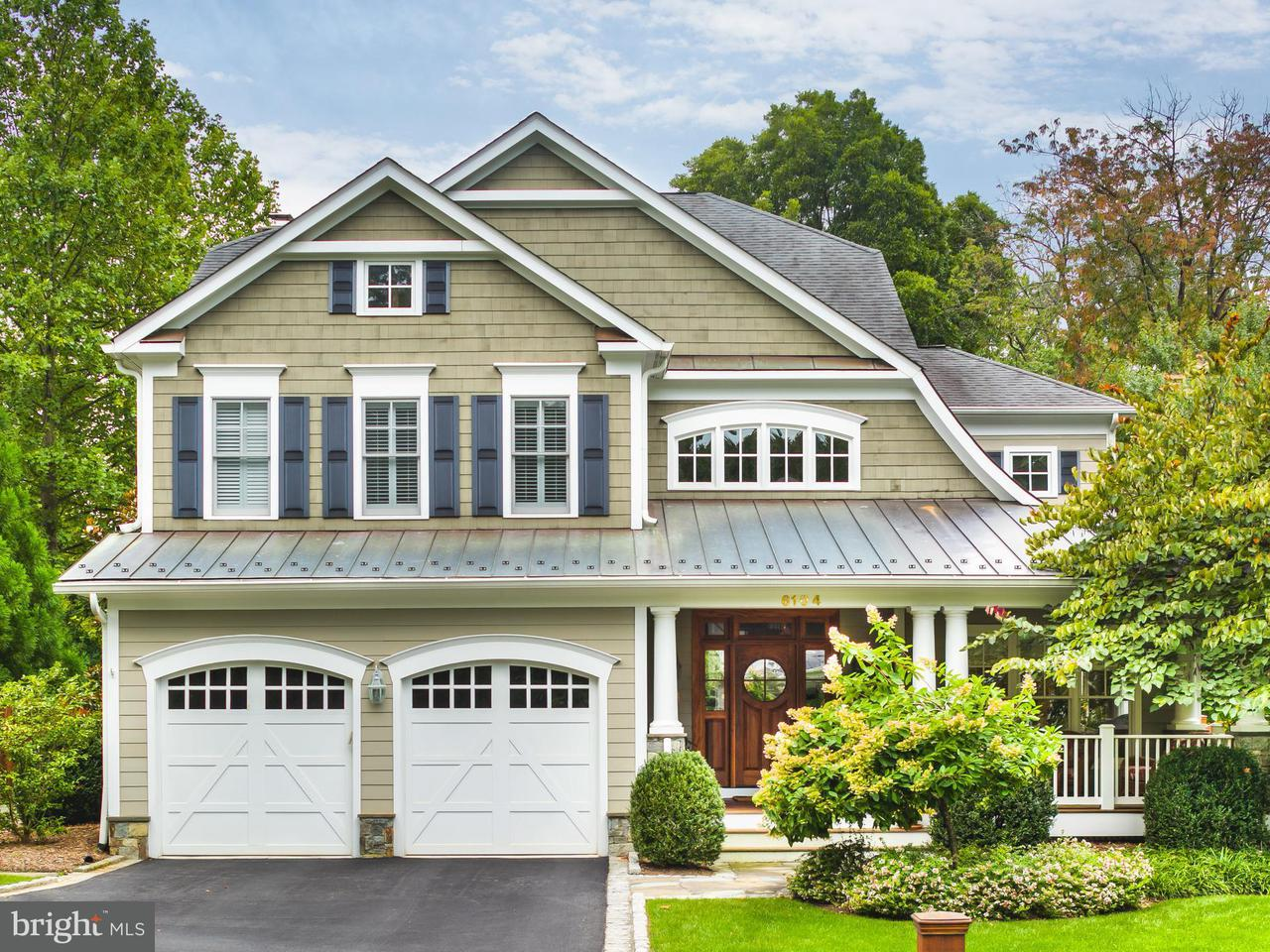 Single Family Home for Sale at 6104 ROSELAND Drive 6104 ROSELAND Drive North Bethesda, Maryland 20852 United States