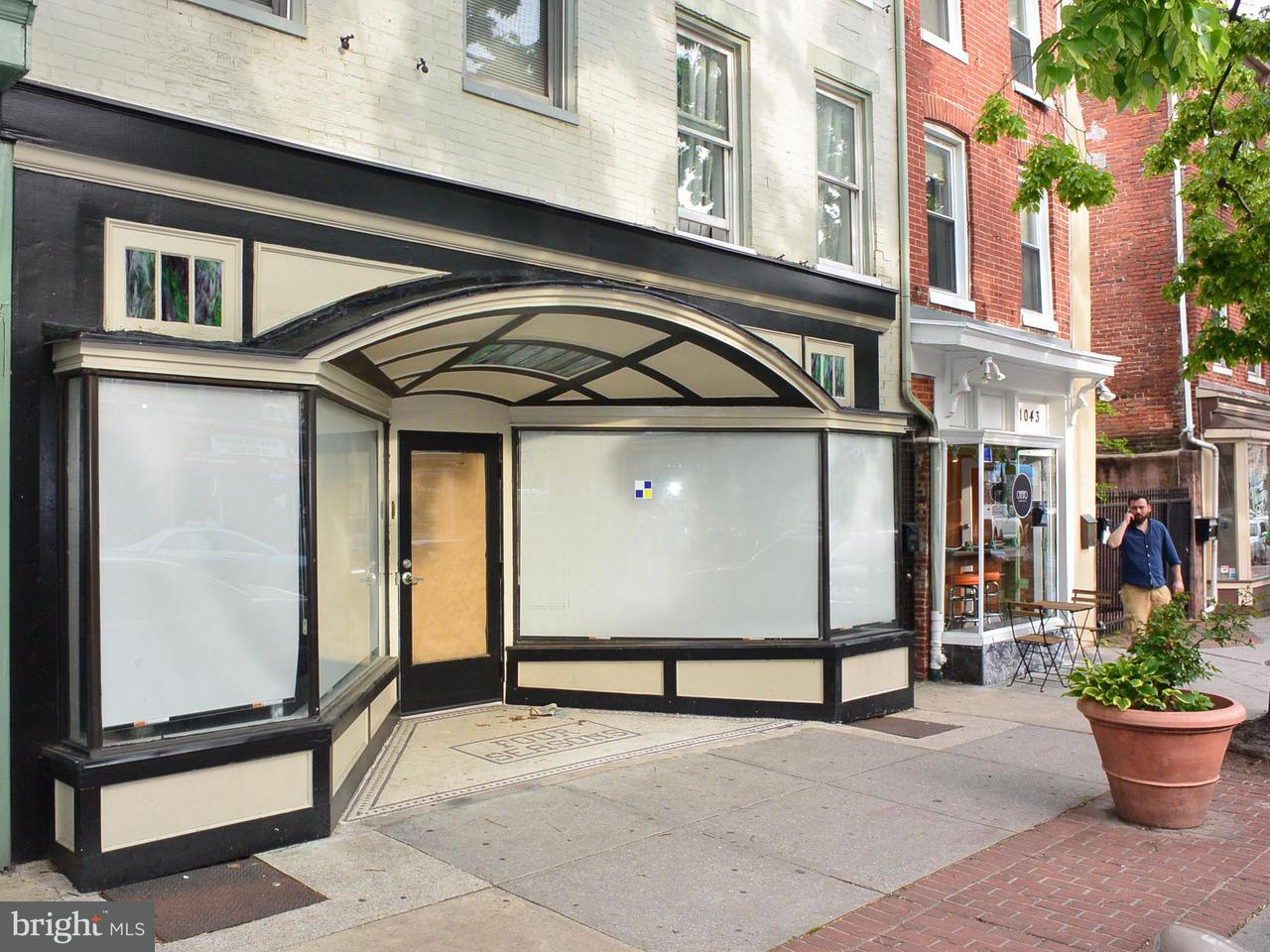 Other Residential for Rent at 1039 Charles St S Baltimore, Maryland 21230 United States