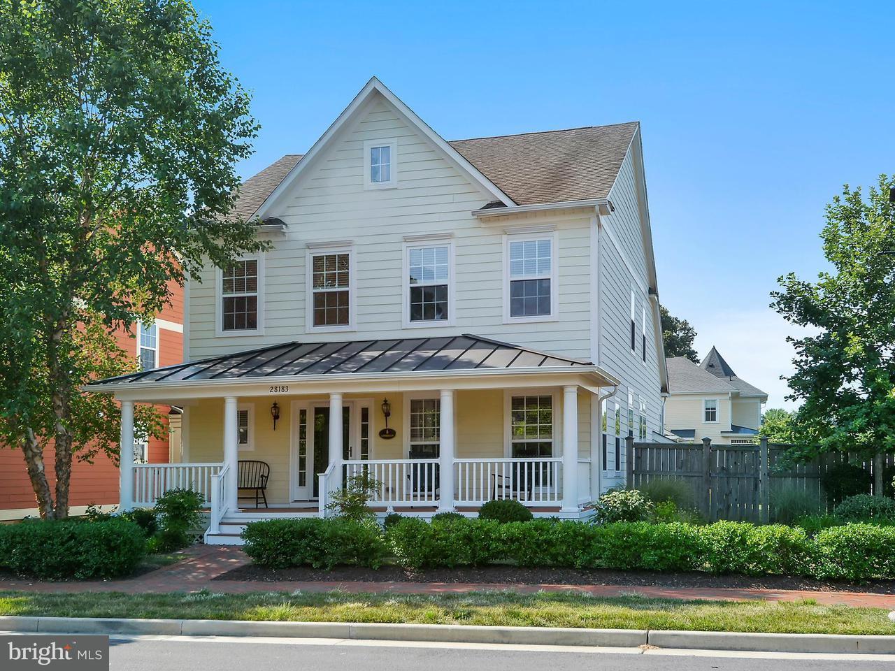 Maison unifamiliale pour l Vente à 28183 Hemmersley Street 28183 Hemmersley Street Easton, Maryland 21601 États-Unis