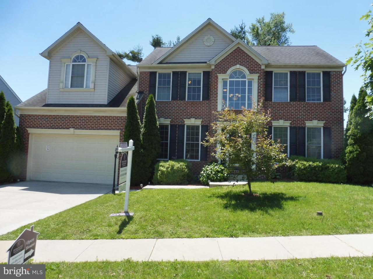 Single Family Home for Sale at 3707 GREEN OAK Court 3707 GREEN OAK Court Parkville, Maryland 21234 United States
