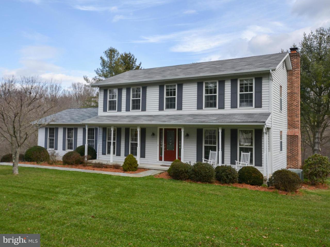 Single Family Home for Sale at 4433 INDIGO Lane 4433 INDIGO Lane Harwood, Maryland 20776 United States