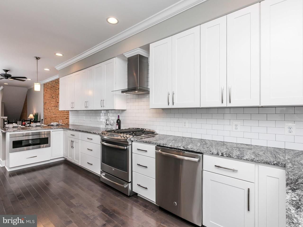 Townhouse for Sale at 3405 ODONNELL Street 3405 ODONNELL Street Baltimore, Maryland 21224 United States