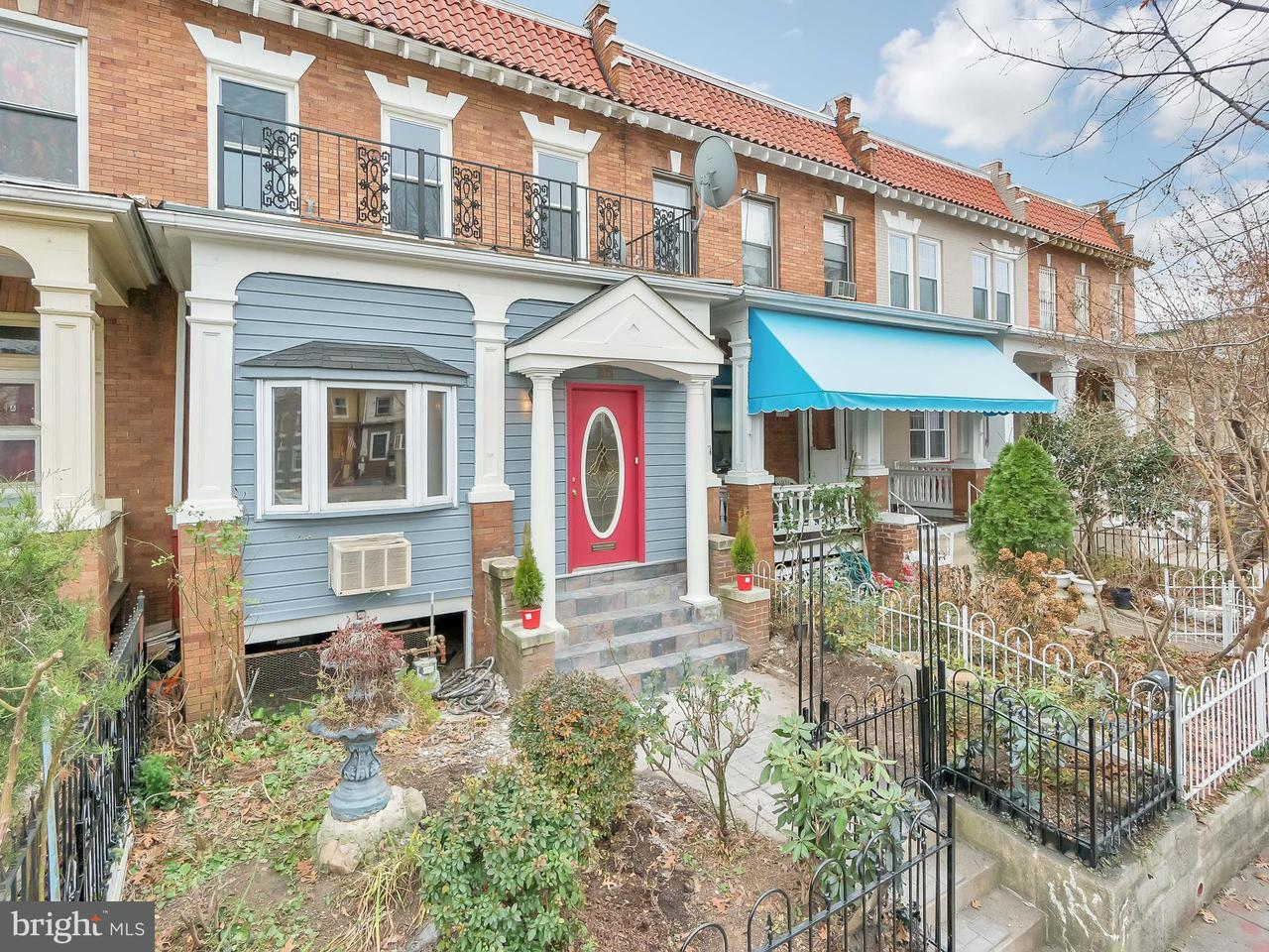 Single Family for Sale at 3529 New Hampshire Ave NW Washington, District Of Columbia 20010 United States