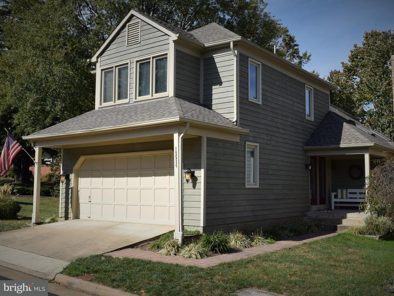 Single Family Home for Sale at 10524 ELMENDEN Court 10524 ELMENDEN Court Oakton, Virginia 22124 United States