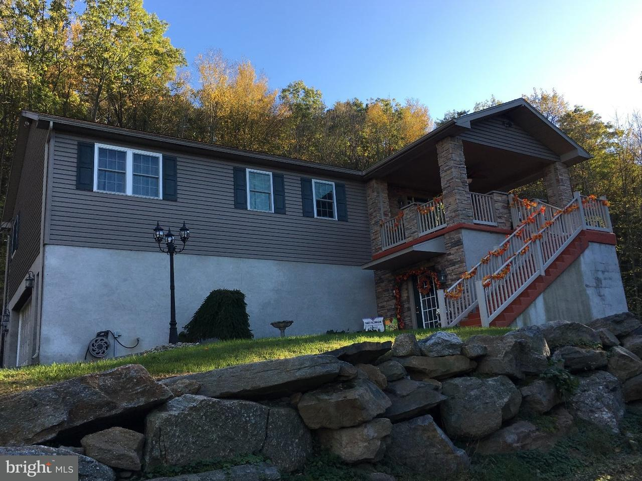 Single Family Home for Sale at 201 FOX Street Pottsville, Pennsylvania 17901 United States