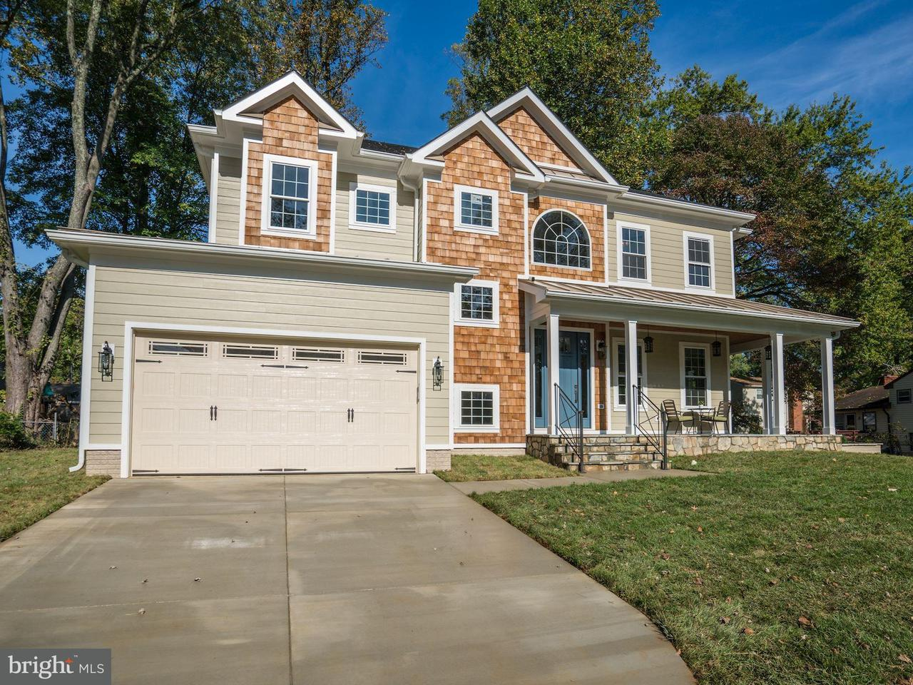 Single Family Home for Sale at 203 TAPAWINGO RD SW 203 TAPAWINGO RD SW Vienna, Virginia 22180 United States