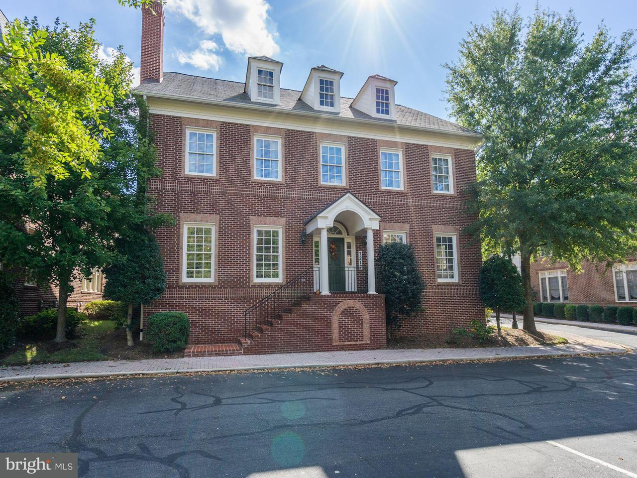 Townhouse for Sale at 7217 FARM MEADOW Court 7217 FARM MEADOW Court McLean, Virginia 22101 United States