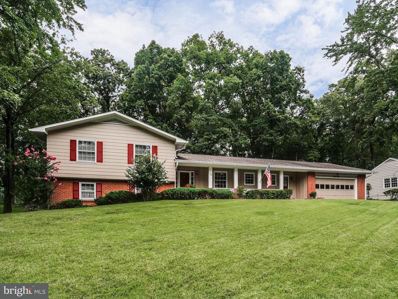 Single Family Home for Sale at 58 SAINT ANDREWS Road 58 SAINT ANDREWS Road Severna Park, Maryland 21146 United States