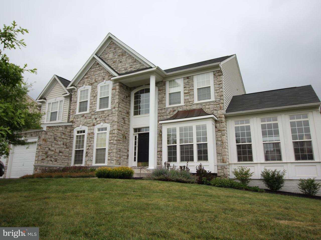 Single Family Home for Sale at 43218 SUMMERSWEET Place 43218 SUMMERSWEET Place Ashburn, Virginia 20148 United States