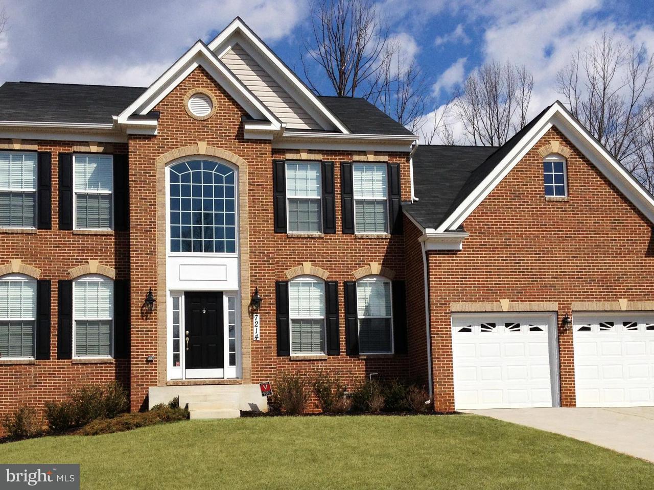 Maison unifamiliale pour l Vente à 12910 STEAM MILL FARM Drive 12910 STEAM MILL FARM Drive Brandywine, Maryland 20613 États-Unis