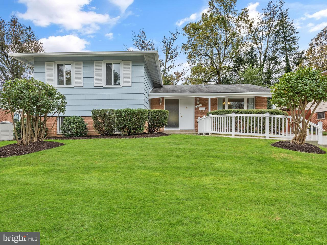Single Family Home for Sale at 801 LOWANDER Lane 801 LOWANDER Lane Silver Spring, Maryland 20901 United States