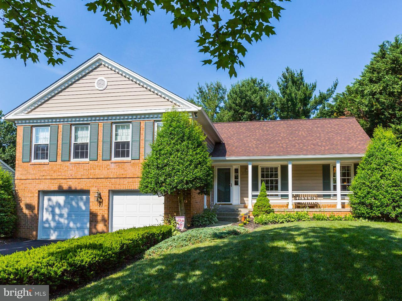 Single Family Home for Sale at 32 HOLLYBERRY Court 32 HOLLYBERRY Court Rockville, Maryland 20852 United States