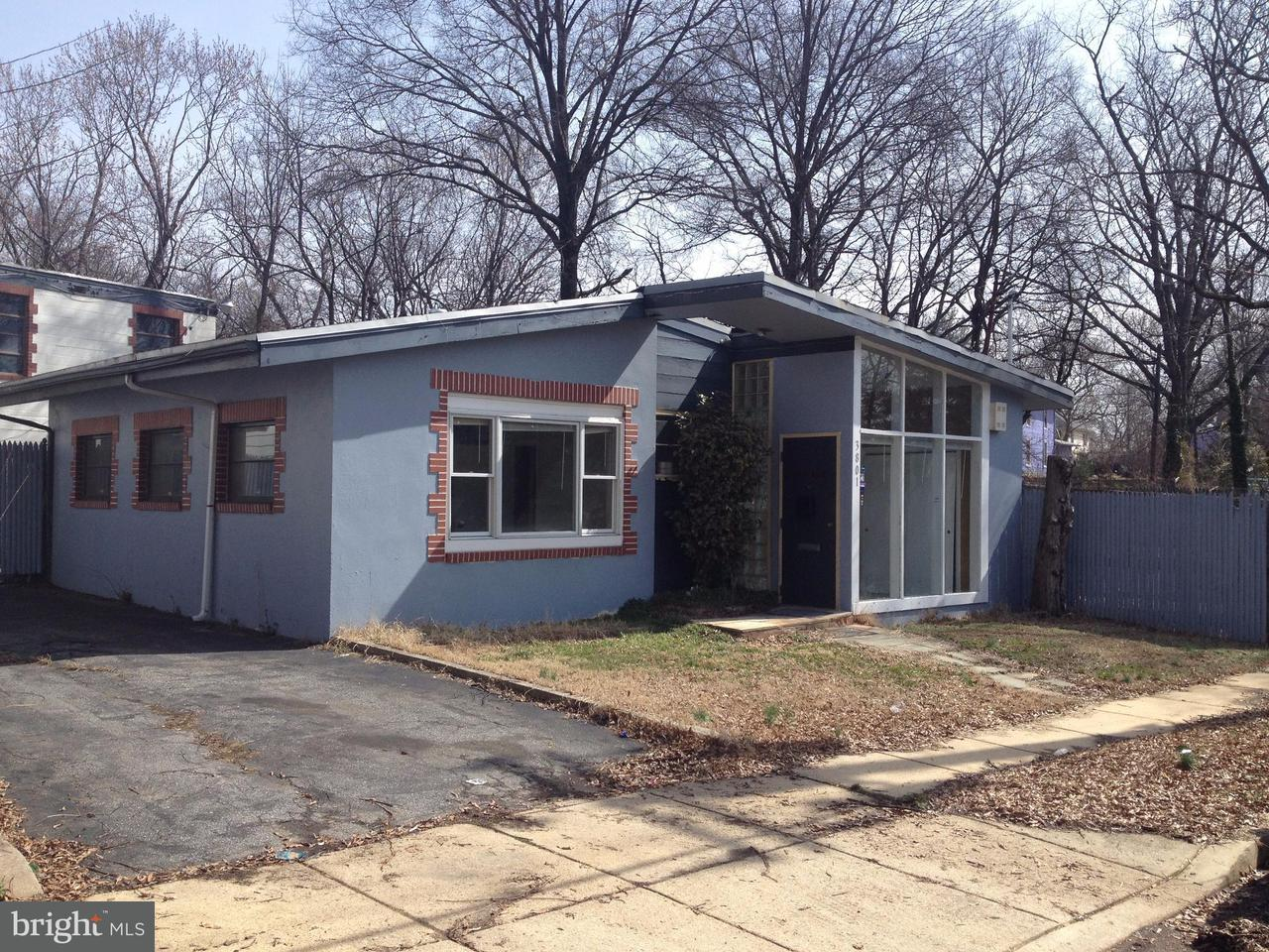 Commercial for Sale at 3801 Cedar Croft Place 3801 Cedar Croft Place Brentwood, Maryland 20722 United States