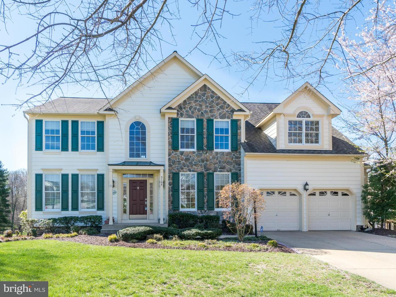 Maison unifamiliale pour l Vente à 5104 JERICHO Road 5104 JERICHO Road Columbia, Maryland 21044 États-Unis