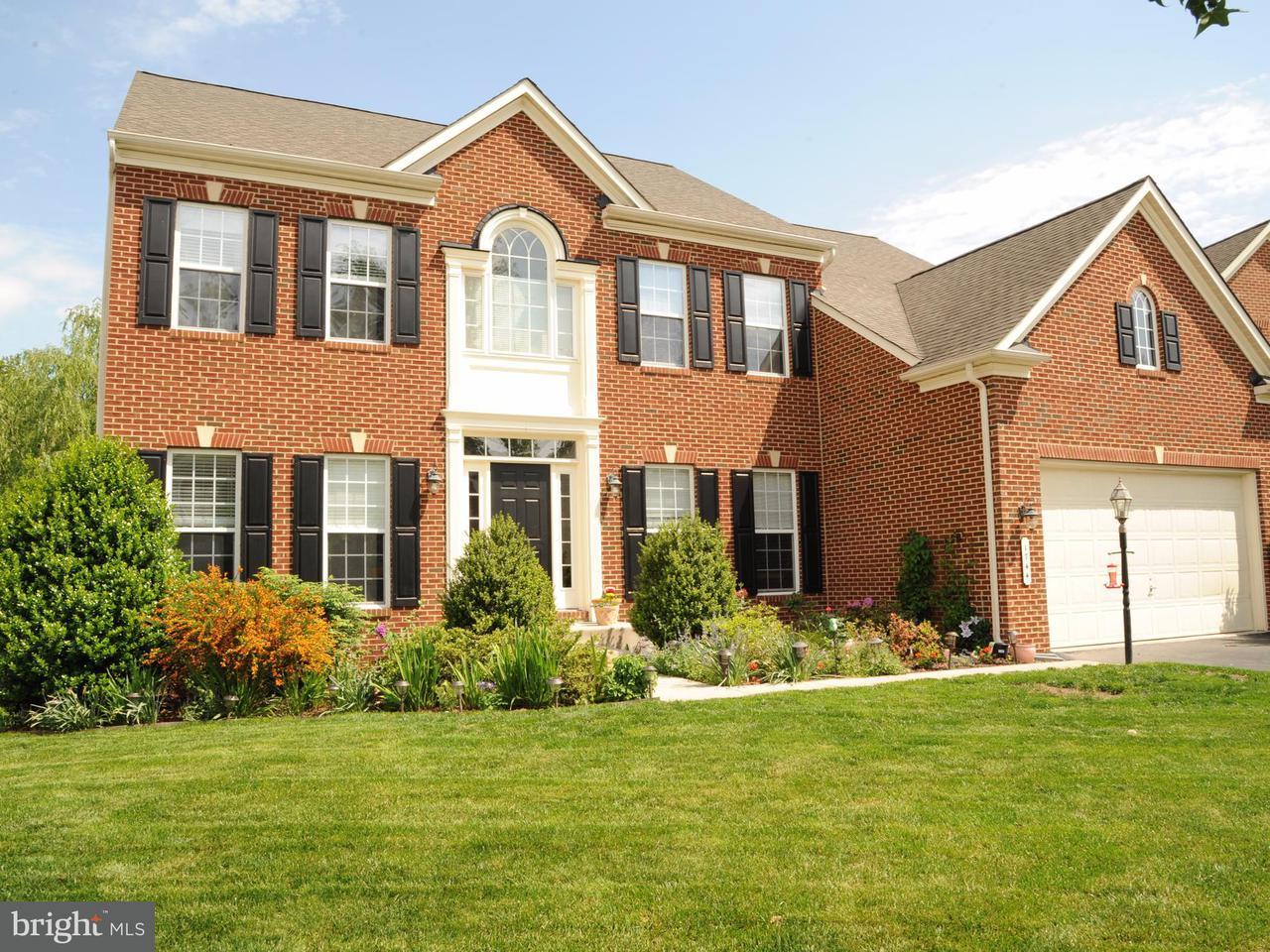 Частный односемейный дом для того Продажа на 1744 ALLERFORD Drive 1744 ALLERFORD Drive Hanover, Мэриленд 21076 Соединенные Штаты