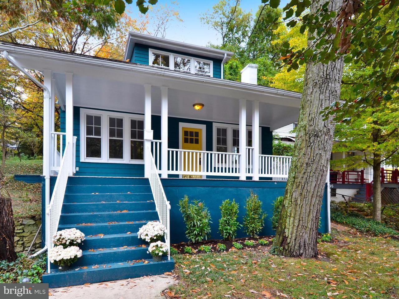 Maison unifamiliale pour l Vente à 7107 POPLAR Avenue 7107 POPLAR Avenue Takoma Park, Maryland 20912 États-Unis