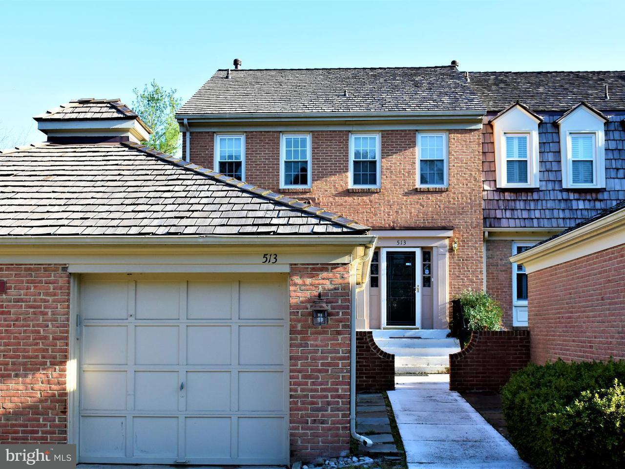 タウンハウス のために 売買 アット 513 COUNCIL CT NE 513 COUNCIL CT NE Vienna, バージニア 22180 アメリカ合衆国