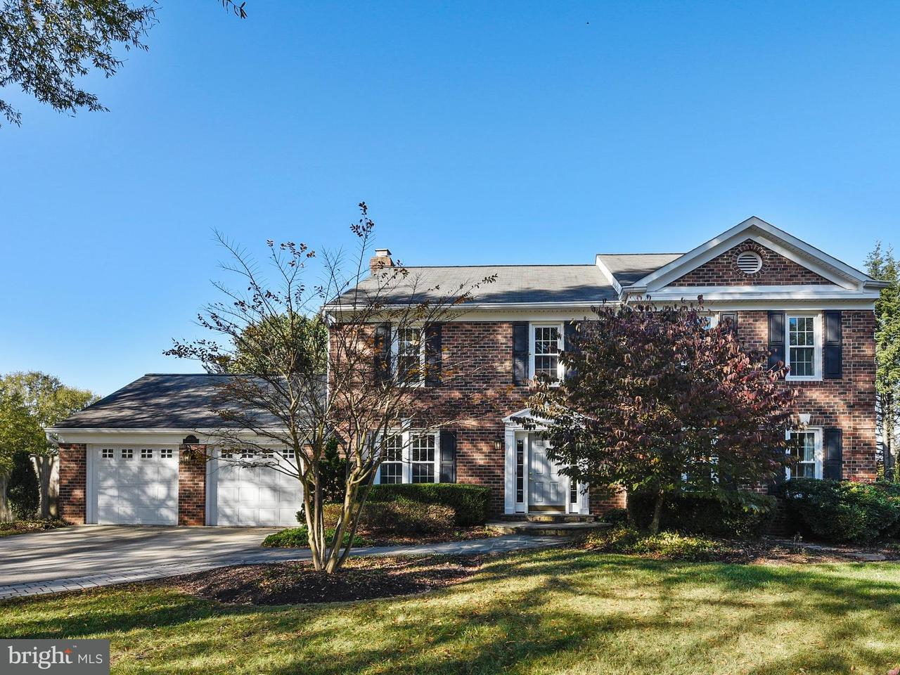Single Family Home for Sale at 4936 SWEETBIRCH Drive 4936 SWEETBIRCH Drive Rockville, Maryland 20853 United States
